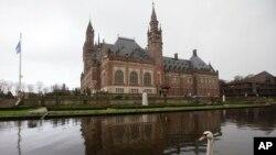 ساختمان دیوان بین المللی دادگستری در لاهه، هلند.