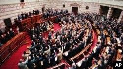 Parlemen Yunani