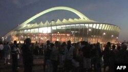 Một sân vận động World Cup 2010 của Nam Phi
