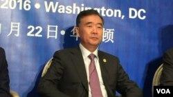 中國副總理汪洋出席研討會2016年11月22日資料照。