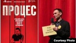 Аскольд Куров и украинский плакат его фильма