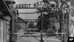 """Главные ворота нацистского концентрационного лагеря смерти Освенцим в Польше (над воротами написано: """"Arbeit macht frei"""" (Work liberates, Труд делает свободным). Архивное фото"""
