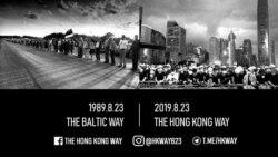 """港人拉脫維亞辦""""香港之路""""展覽突遭取消 策展人展館各執一詞"""