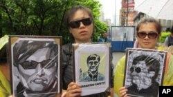 台灣人權團體聲援陳光誠(資料照片)