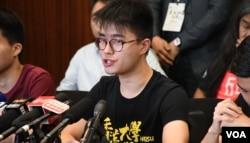 香港大学学生会主席黄程锋。(美国之音汤惠芸)