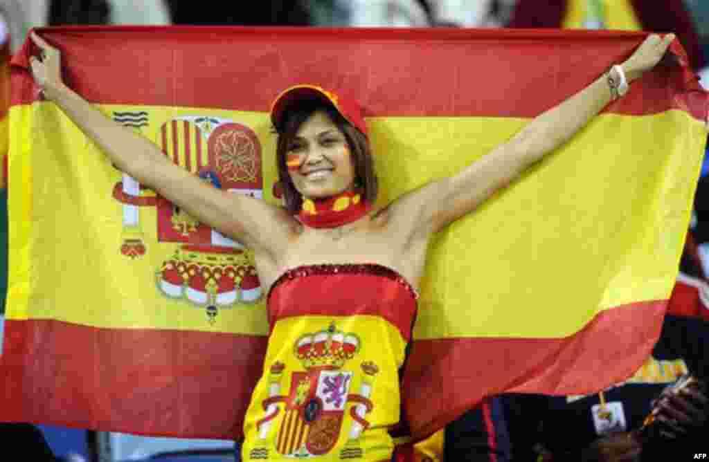 Болельщица Испании