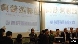 香港真普聯舉辦首場政制研討會,受支持北京人士滋擾,被逼腰斬後召開記者會講述立場