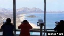 북한 땅이 보이는 동해안 최북단 통일전망대. (자료사진)