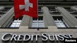 瑞士银行业巨头瑞士信贷