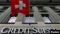 지난 15일 스위스 베른의 '크레디스위스' 은행 본사.