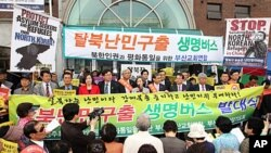 24일 열린 탈북자 북송 반대를 위한 '생명버스' 발대식.