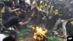日前在印度抗議胡錦濤訪問的自焚藏人葉辛