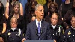 奧巴馬稱不能因為一系列暴力事件而絕望