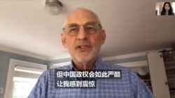 黎安友:许章润被捕显示中共已不在乎国际观感