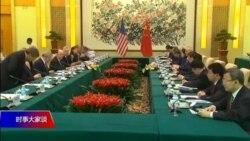 时事大家谈:美国2000亿关税落地,北京为何不见服软迹象?