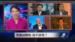 VOA卫视(2015年10月2日 第二小时节目:焦点对话 完整版)
