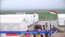 تاثیر جنگ با داعش بر جشن نوروز کردهای عراق