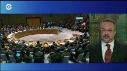 Война резолюций в Совбезе ООН