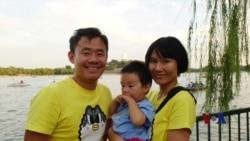 被伊朗监禁的美籍华裔学者妻子:我的全部希望就在白宫