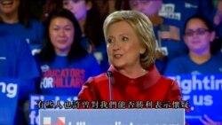 2016-02-21 美國之音視頻新聞: 克林頓與川普分別在內華達和南卡勝出 傑布布殊退出