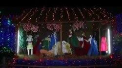 Christmas in Bangladesh