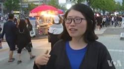 韩国青年崔贤枝说不会整天担心打仗