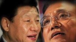 中共权力大交接(五):经济改革,路在何方