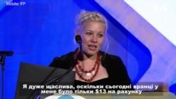 Роксі Топорович перемогла у номінації «Жінка-режисер у центрі уваги» та грошовий грант Live the Dream/«Живи мрією», $20 000, від Calvin Klein. Відео