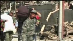 2013-07-24 美國之音視頻新聞: 汶川大面積山體滑坡迫使1400人疏散