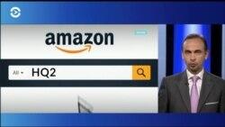 Двойственная стратегия Amazon