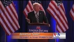 Мільярдер та анти-мільярдер очолюють гонитву за кріслом президента США. Відео