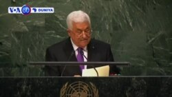 VOA60 DUNIYA: Palestine Shugaba Kasar Palestine Mahmud Abbas Ya Zargi Isra ila, Oktoba 01, 2015