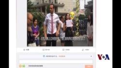 团中央微博置顶反美视频 美使馆微博遭围攻