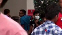 H1N1 သိမွတ္စရာ