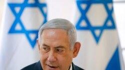 အစၥေရးေရြးေကာက္ပြဲ Netanyahu အက်ိတ္အနယ္ႀကိဳးပမ္း