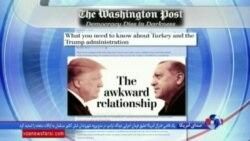 نگاهی به مطبوعات: سفر وزیر خارجه آمریکا به ترکیه و اجلاس اتحادیه عرب