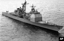 탄도미사일방어 이지스 체계를 갖춘 미 해군의 포트로열 순양함.