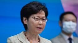 粵語新聞 晚上10-11點: 林鄭月娥提出將反外國制裁法作為本地法實施
