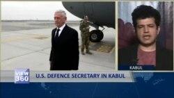 امریکی وزیرِ دفاع جم میٹس کابل پہنچ گئے