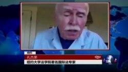 VOA连线孔杰荣: 北京不接受裁决,但必须面对尴尬局面