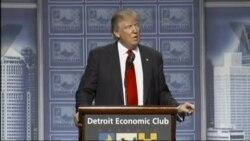 Предвыборное ралли Трампа в Детройте