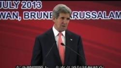 2013-07-02 美國之音視頻新聞: 克里稱中國在北韓無核問題上立場堅定