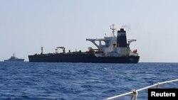 نفتکش توقیف شده ایران