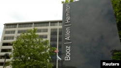 The Booz Allen Hamilton Holding Corp office building in McLean, Virginia, June 11, 2013.