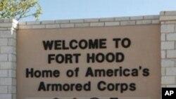 دہشت گرد حملے کی منصوبہ بندی کے شبے میں امریکی فوج گرفتار
