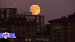მთვარე უფრო ხანდაზმულია ვიდრე გვეგონა