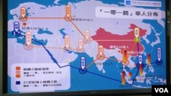 台湾立法院质询会议展示的一带一路地图