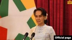ႏုိင္ငံေတာ္ အတုိင္ပင္ခံပုဂၢိဳလ္ ေဒၚေအာင္ဆန္းစုၾကည္ (Myanmar State Counsellor Office)