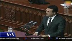Maqedoni, vazhdon debati për ndryshimet kushtetuese
