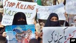 پاکستان میں کشمیری عوام کے ساتھ یکجہتی کا دن